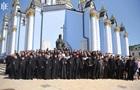 ПЦУ проведе форум єдності одночасно з  собором  Філарета