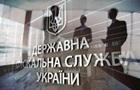 Фискальную службу обвинили в похищении директора предприятия