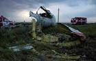 Кількість підозрюваних у справі про MH17 буде збільшуватися - ГПУ