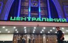 У Києві  замінували  залізничний вокзал