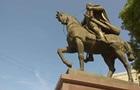 У Львові пошкодили пам ятник Данилу Галицькому