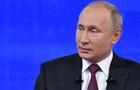 Путін назвав втрати Росії від санкцій