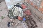 У Запорізькій області вилучили понад 30 гранат