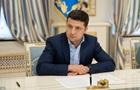 Зеленський реорганізував Адміністрацію президента