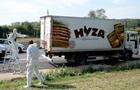 В Венгрии контрабандисты получили пожизненное из-за гибели беженцев