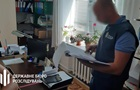 ГБР проводит обыски в Минздраве