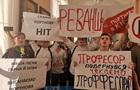 Студенты КНУ протестуют против трудоустройства Портнова