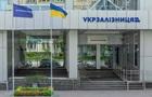 Укрзализныця начинает сдачу имущества в аренду