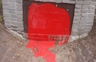 У Харкові осквернили пам ятник воїнам УПА