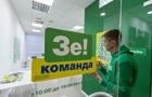 Зеленський хоче запатентувати свої політичні слогани