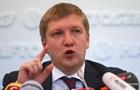 Коболєв відповів Москві на умови по транзиту газу