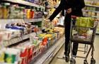 Названі найдорожчі та найдешевші для життя країни ЄС