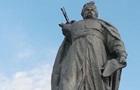 В Кривом Роге у памятника Хмельницкому отпала рука