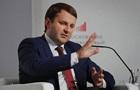 В РФ заявили о будущем  глобальном кризисе