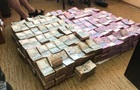 У Києві вилучили 50 млн необлікованої готівки і партію сигарет