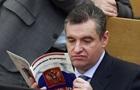 ПАРЄ провалила голосування за депутата РФ на пост віцеспікера