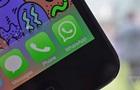 В мессенджере WhatsApp найдена новая уязвимость