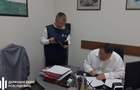 ГБР расследует разворовывание 10 млн грн в Укрспецэкспорте