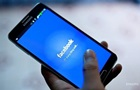 У роботі Facebook і Instagram стався збій