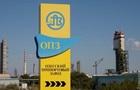ОПЗ проиграл Нафтогазу миллиардное дело
