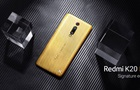Xiaomi рассекретила свой самый дорогой смартфон
