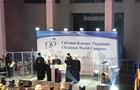 Всемирный конгресс украинцев попал в  черный список  Минюста РФ