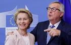 Нова глава Єврокомісії. Що очікувати Україні