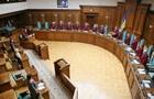 КСУ вынес решение по закону об образовании