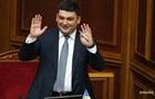 Гройсман предложил еще одни досрочные выборы в ВР
