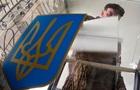 В Раду могут пройти четыре партии - BURI-Украина
