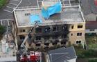 Число погибших при поджоге студии аниме в Японии возросло до 33