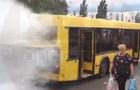 В Киеве второй раз за день загорелся общественный транспорт