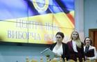 ЦВК оголосила попередження майже 700 кандидатам у нардепи