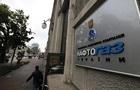 Нафтогаз заявив про нові перемоги над Газпромом