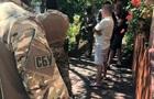 У Харкові затримали продавця зброї