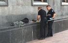 Возле Рады задержали дезертира с гранатой