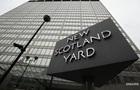 Хакеры взломали сайт Скотланд-Ярда