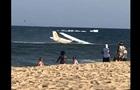В США самолет совершил аварийную посадку в океане