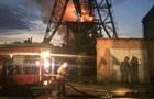 На Дарницькій ТЕЦ у Києві сталася пожежа