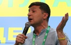 Зеленский не будет подписывать закон о ВСК