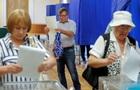 Вибори в Раду: перші результати ЦВК