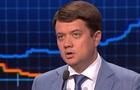 Амністії на Донбасі не буде - Разумков