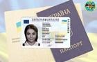 В Україні до виборів видали майже 14 тисяч ID-карт