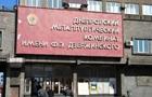 На Дніпровському меткомбінаті загинув робітник
