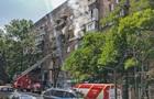 У центрі Києва горить багатоповерхівка