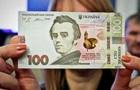 МВФ оновив прогноз щодо курсу гривні