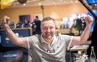 Бывший депутат Европарламента выиграл крупный покерный турнир