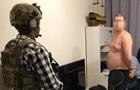 В Киеве задержаны семь участников группы  черных  регистраторов
