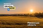 Чемпионат по инвестициям: Ровенская область