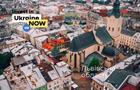 Чемпионат по инвестициям: Львовская область